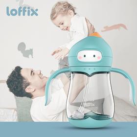 loffix睿菲吸管杯儿童学饮杯宝宝防呛水杯家用婴儿喝水杯带吸管