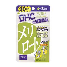 日本DHC/蝶翠诗 瘦腿丸下半身瘦腿纤体片40粒20日分