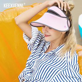 【抵抗99%SPF50+紫外线!驱蚊+光变智能提醒防晒!】KEEXUENNL/珂宣尼 光变防晒帽 防晒 驱蚊 光变提示防晒 蓝色/粉色两款可选