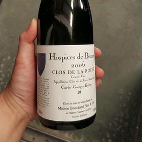 【闪购】布夏父子伯恩济贫院石头园乔治科特特酿干红葡萄酒2006/Bouchard Pere Fils Hospices de Beaune Clos de la Roche GC Cuvee