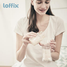 loffix睿菲母乳存储袋保鲜袋一次性奶水储奶袋300ML30片存奶袋