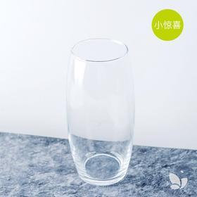 Happy Hour 欢乐时光玻璃花器,让我们为每一个小小的快乐时刻为举杯庆祝吧!