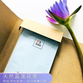 """【延缓衰老 芳研社 蓝莲舒缓保湿面膜】5片装/盒 5盒 一片含有30朵蓝莲鲜花的""""情书"""""""