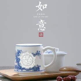 景德镇手绘茶杯陶瓷杯子礼品玲珑青花瓷办公杯带盖过滤水杯个人杯