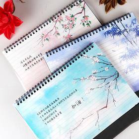 【清仓】古风记事本日程本办公 创意中国风日记本 复古笔记计划本