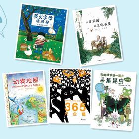 蒲蒲兰绘本馆官方微店:2018年6月主题绘本——365只企鹅|百草园|英文字母猜猜猜|动物地图|和雨蛙爸爸