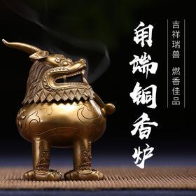 甪端铜香炉