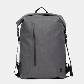 KNOMO 可拓展折叠背包男个性旅行包|2 款(英国)