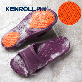 KENROLL浴室凉拖鞋男女情侣夏季家居用洗澡冲凉漏水防滑拖鞋男