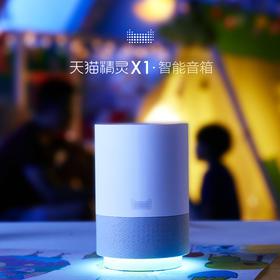 天猫精灵 X1智能音箱语音助手蓝牙音箱WiFi网络音响