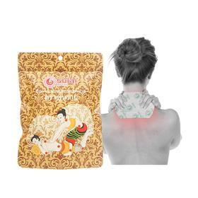 【专治各种酸痛!活血驱寒、消除疲劳!】纯天然药草制作,泰国sulai素莱温热祛痛颈部疼腰酸痛温热贴暖宫贴均适用6贴/袋