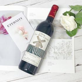 【闪购】高塔古堡干红葡萄酒1990/Chateau Tour Haut Caussan 1990