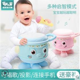 宝宝手拍鼓儿童拍拍鼓音乐婴儿早教益智1岁0-6-12个月3可充电玩具