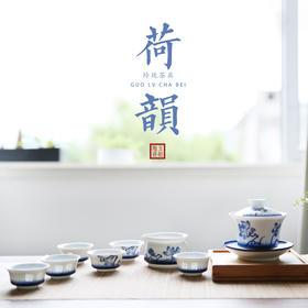 陶瓷盖碗茶杯青花玲珑镂空家用功夫茶具套装简约泡茶器茶道荷韵