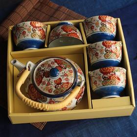 波佐见烧锦平安茶具五件组