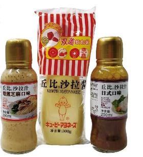 3种丘比人气福袋 (丘比沙拉酱300g/丘比芝麻沙拉汁200ml/丘比日式沙拉汁200ml)