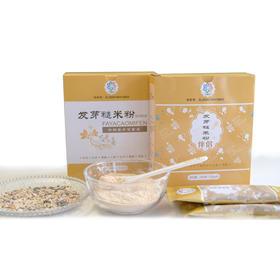 发芽糙米粉(米粉+伴侣 营养美味)