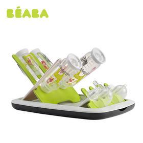 BEABA  Foldable Bottle Draining Rack_NEON  折叠奶瓶晾干架