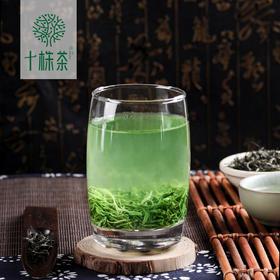 【十株茶】马坡十株富硒绿茶2018年新茶100克