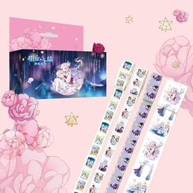 [意林周边产品][小小姐 和纸胶带] 意林小小姐 星愿大陆系列周边 3+1绮幻和纸胶带套装 女生文创 定制属于你的style