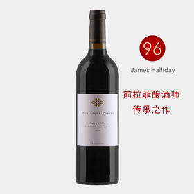 VIP特荐   完爆众多波尔多列级庄的澳洲顶尖赤霞珠 前拉菲酿酒师家族澳洲传承之作 JH96分