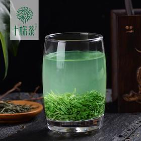 【十株茶】马坡十株富硒绿茶白毫毛尖500克礼盒装2018年新茶