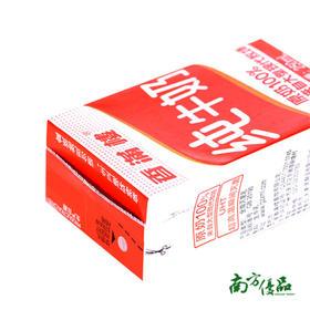 香满楼 纯牛奶 一箱16盒(常温奶, 250ml/盒)广东省内包邮