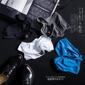 【日本MILMUMU男士一片式羊奶丝内裤】夏天内裤再也不会湿了。。。