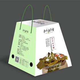 【南海网微商城】万宁和乐粽子 五月香粽子 央视隆重推荐