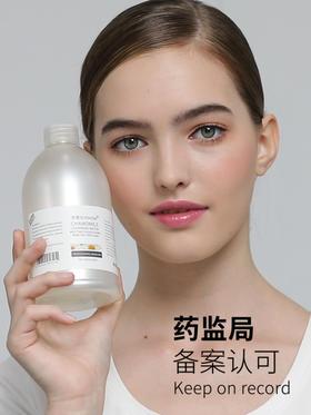 【暖春价】圣雪兰 洋甘菊卸妆水 深层清洁 温和无刺激  脸部眼唇部淡妆~
