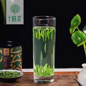 【十株茶】马坡十株富硒绿茶雀舌100克2018年新茶