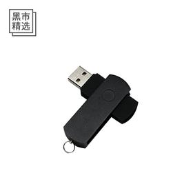 嗨翻之盾·硬盘加密锁