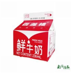 香满楼鲜牛奶盒装 4盒/组 236ml/盒