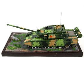 【实景底座】 1:26  99 主战坦克模型底托