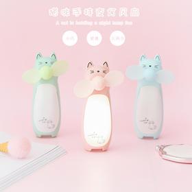 创意猫咪手持可充电USB电扇 文具