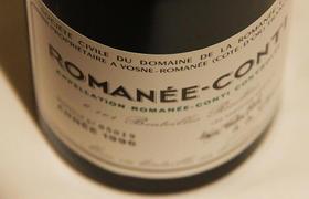 活动 | 【6/15 上海】一张32万的酒单,一场酒王DRC至尊晚宴!