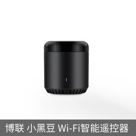 博联黑豆智能家居无线wifi手机远程控制开关红外多功能空调遥控器