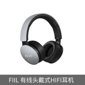 [汪峰耳机]FIIL fiil头戴式有线耳机降噪监听Hifi重低音耳麦