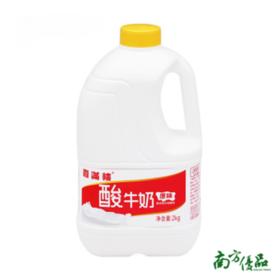 香满楼 原味酸牛奶 2kg【拍前请看温馨提示】