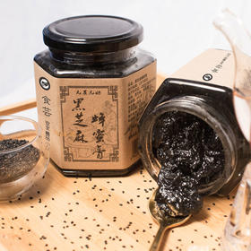 食芸古法手作黑芝麻蜂蜜膏 500g/瓶【买三赠一】