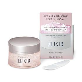 日本ELIXIR怡丽丝尔胶原弹力美白保湿睡眠面膜 105g