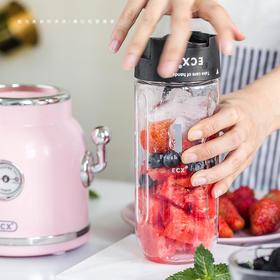 宜样生活 双杯双盖水果榨汁机 碰碰机 2色可选