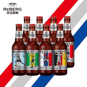 【世界杯最佳伴侣】莱宝精酿魔督系列特别版世界杯单身狗 皮尔森黄啤酒-330ML*6 附送限量版冰箱贴开瓶器(图案随机发)