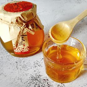 买二送一 | 三倍体枣花蜂蜜 蜜蜂皇后37年匠心之作 零添加 390g/瓶 包邮