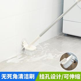 浴室长柄刷子伸缩硬毛刷卫生间死角缝隙地刷瓷砖刷地面浴缸清洁刷