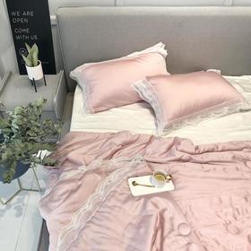 欧式蕾丝提花莫代尔天丝夏凉被 可配枕套 三件套