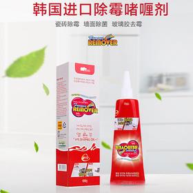 韩国进口除霉啫喱剂