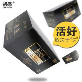 【ZERO极致零感】001 正品初感玻尿酸安全套
