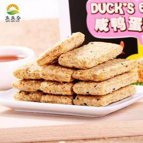 台湾进口榙榙咸鸭蛋黄饼干120g*2盒TATA酥性饼干办公室休闲零食