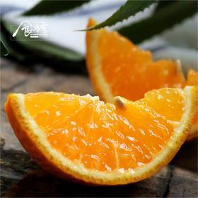 食当季 青见(鲜嫩多汁)榨汁橙
